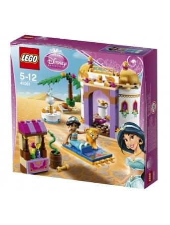 Lego-Disney-Princess--Egzotyczny-palac-Jasminy-41061--2961-55708
